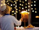 Celebrate Hanukkah  image