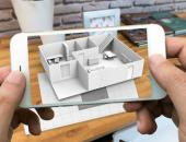 Augmented Reality in the Classroom image