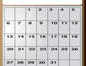 Dates That Matter image