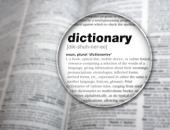 Dictionary Day image