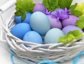 Easter: Beyond the Eggs image