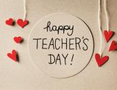 Thank You, Teachers! image